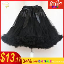 Đen Thời Trang Bầu Tây Nam Không Xoay Đầm Ngắn Petticoat Lolita Petticoat Ba Lê Váy Tutu Rockabilly Crinoline Không Xương