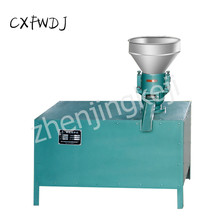 Farmed Feed Pellet Machine Small Household Feed Granulator Efficient Poultry Feed Machining Center