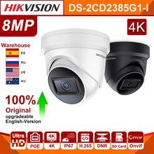 Hikvision 8MP Caméra IP DS-2CD2385G1-I 4K Caméra Dôme H.265 + POE Darkfighter 4K Caméra de sécurité