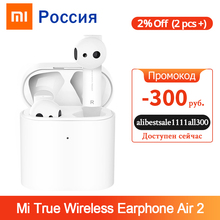 Original New Xiaomi Airdots Pro 2 TWS Bluetooth Air 2 Mi True Wireless Earphone 2 Smart Voice Control LHDC Tap Control Dual MIC