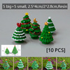 Christmas tree 10pcs