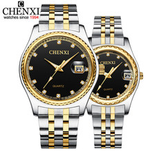 CHENXI-reloj de cuarzo con diamantes de imitación para hombre y mujer, cronógrafo de lujo para parejas, de acero completo, reloj calendario a prueba de agua