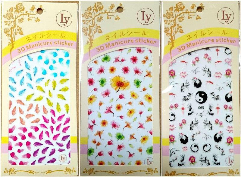 3D Christmas Nail Sticker Stereo Flower Stickers Faux Dried Flower Nail Sticker 50-LY Nail Sticker