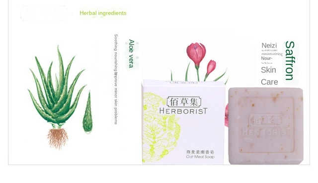 Herborist Oat Soft Fragrant Soap 30G Facial Cleanser Handmade Soap Deap Clean Hydrating Oil-Control Clean Facial Cleanser 5