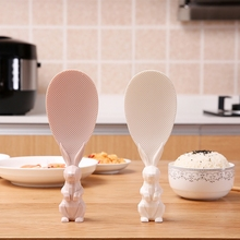 Top-Quality Creative cute rice cooker rice shovel can stand non-stick rice scoop rice spoon kaitlyn rice renegade