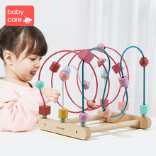 babycare Round Bead Toy 0-1-2 year old Baby Early Education Colorful Puzzle Building Blocks Action Training Beading