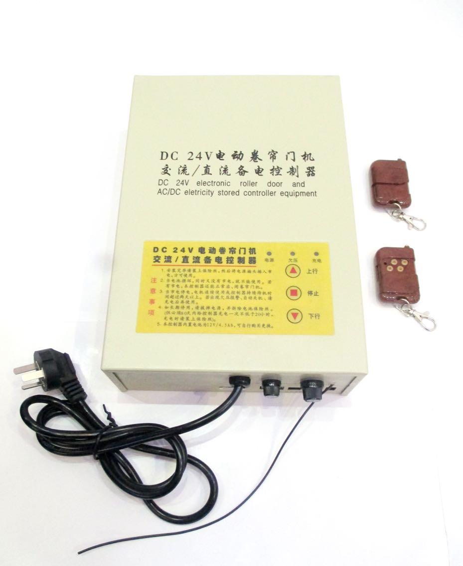 DC24V DC Roll Door Motor Electric Translation Door Controller 24V Roll Door Controller Main Board No Battery