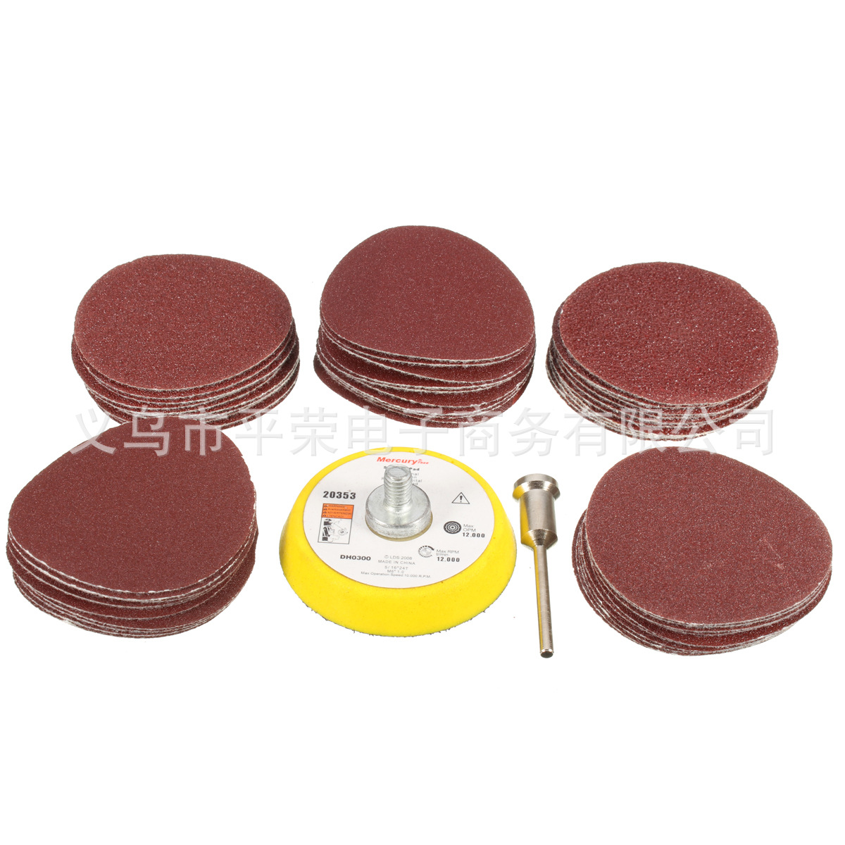 2-Inch 50 Mm Sandpaper Suit 50 Pc Disc Sandpaper Flocking Sandpaper Pieces Polishing Sandpaper