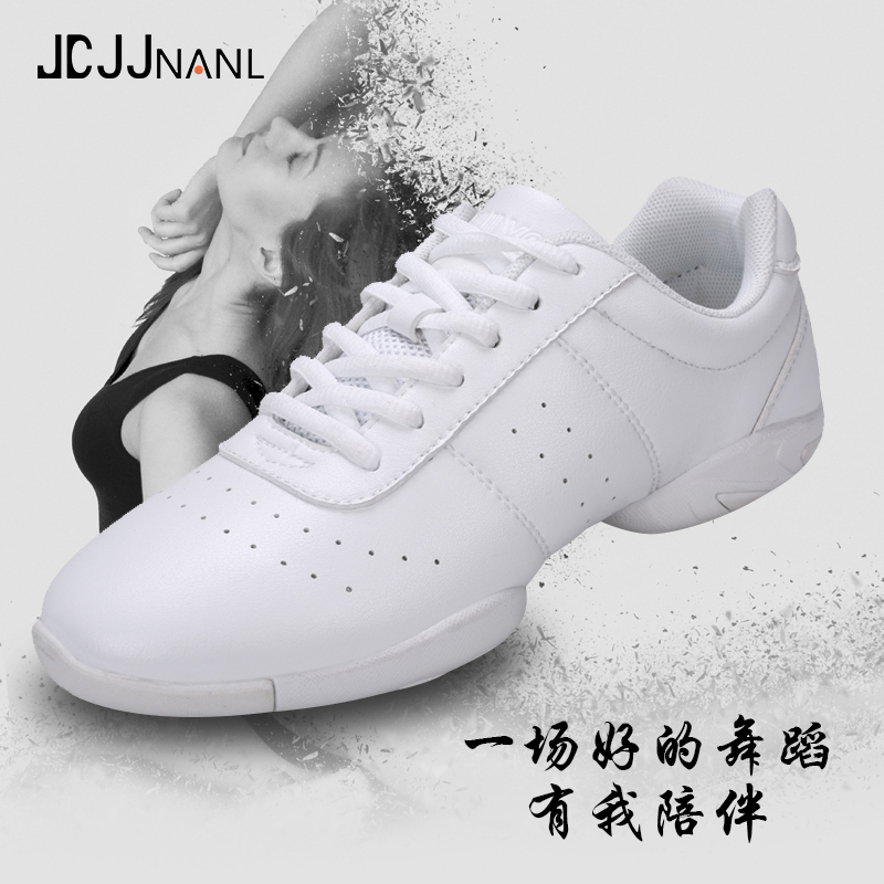 Competitive Aerobics Body Building Exercise Shoes Sports Cheerleading Square Dance Yoga Training Competition Shoes Soft Bottom
