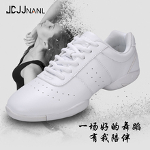 Competitive Aerobics body building exercise shoes sports che