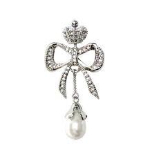 Женская Винтажная брошь «бант» с кристаллами серебряного цвета