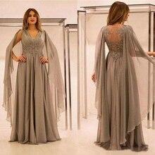 サウジアラビアアラビアエレガントなシフォンレースの母花嫁のドレスのショールチュールプラスサイズ新郎母ガウンvネックのイブニングドレス女性