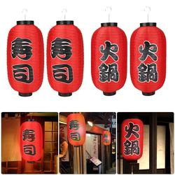 2/4pcs 10 inch Hot Pot Sushi Lantern Japanese Style Printing Waterproof Bar Lanterns Restaurant Pub Decoration Accessories