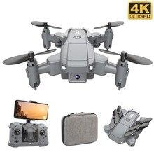 Ky905 mini drone com 4k câmera hd dobrável drones quadcopter um-chave retorno fpv siga-me rc helicóptero quadrocopter brinquedos do miúdo