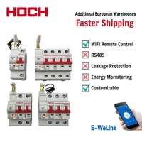 Hoch ZJSB9-80Z Wifi Circuit Breaker Timer Afstandsbediening Ewelink App Smart Automatische Intelligente Schakelaar Fabriek Gratis Verzending