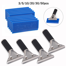 FOSHIO Rubber Squeegee BLUEMAX Strip Blade Window Tint Car Ice Scraper Snow Shovel Glass Water Wiper House Cleaner Wrapping Tool