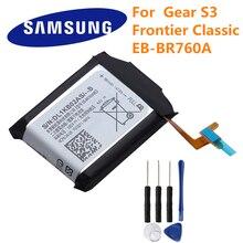 EB-BR760A SM-R760 SM-R770 SM-R765 380mah original eb br760 bateria EB-BR760ABE para samsung engrenagem s3 fronteira clássico