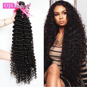 Image 1 - 36 38 40 인치 브라질 헤어 위브 번들 곱슬 인간의 머리카락 번들 1/3/4 조각 딥 웨이브 레미 인간의 머리카락 확장 여성을위한