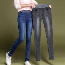 Lguc.H Plusขนาดใหญ่กางเกงยีนส์ผู้หญิงยืด2020กางเกงยีนส์ผอมผู้หญิงขนาดใหญ่สูงเอวกางเกงยีนส์Jean Femmeสีดำสีเทา6xl 7xl