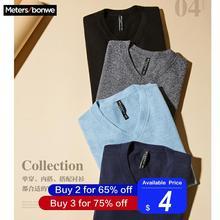 Metersbonwe, брендовый шерстяной свитер для мужчин,, осенняя мода, длинный рукав, вязаный мужской хлопковый свитер, одежда высокого качества