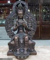 Free Shipping 58cm Chinese Pure Bronze Buddhism Maitreya Buddha Statue Tibet Kwan Yin Tara Joss