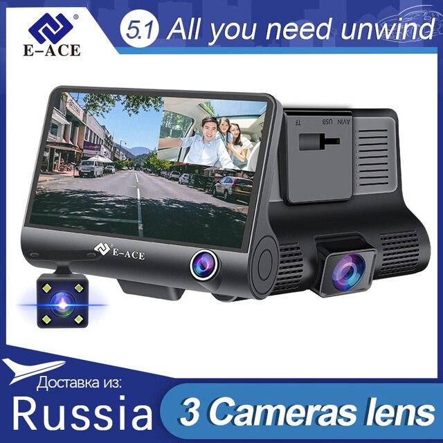 $ US $22.25 E-ACE Dashcam B28 Car DVRs 4 Inch Car Camera FHD 1080P Auto Recorder Dash Cam 3 Camera lens Registrator with Rear View Camera
