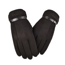 Winter Men Gloves Touch Screen Suede Keep Warm Windproof Tac