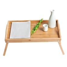 Складная бамбуковая деревянная кровать поднос для завтрака на кровати ноутбук стол простой обеденный столик для дивана кровать стол для пикника с ручкой