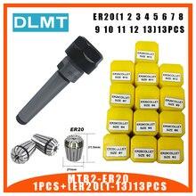 1pc ハンドル MT2 ER20 MTB2 ER20A M6 モールス #2 テーパーホルダコレットチャック + 13 個春コレット 1/2/3/4/5/6/7/8/9/10/11/12/13 ミリメートル