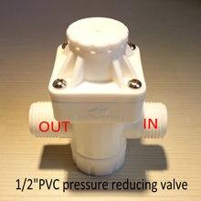 """50 шт. регулятор давления редукционный клапан для птицы ниппель линия воды курица птица перепелиная утка 1/2"""""""