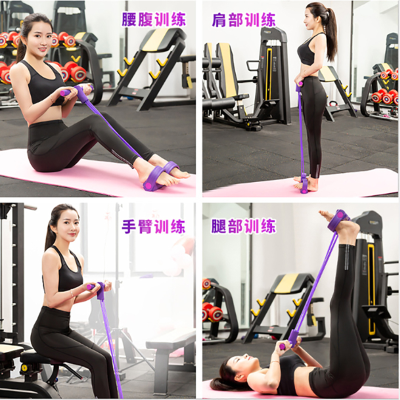 Weight Loss Fitness Equipment 4 Tube Tension Trainer Sports Foot Expander Chest Pull Leg Latex Draw Rope Gymnastics Rope