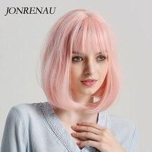 JONRENAU 12 дюймов короткие прямые синтетические парики с челкой для женщин модные розовые вечерние парик или костюмированной вечеринки