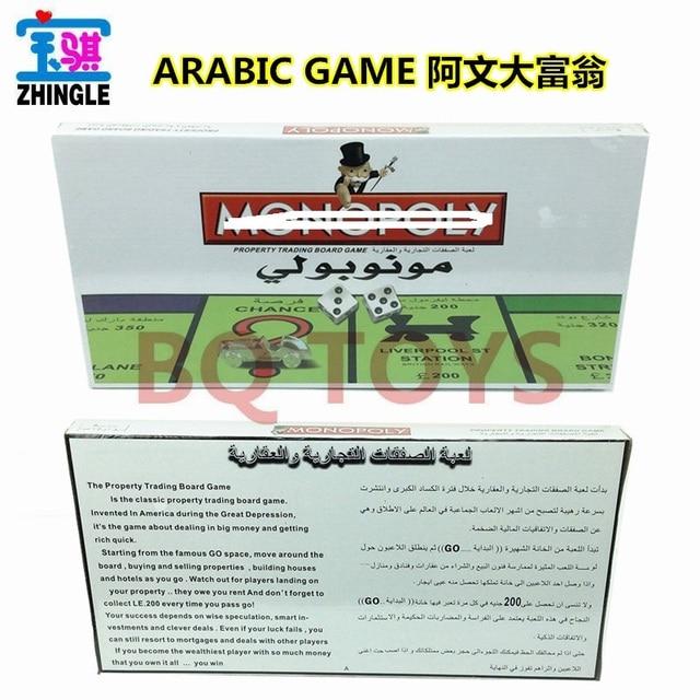 Brinquedos educativos Edição do Clássico Jogo de Tabuleiro de Monopólio jogo de tabuleiro de Monopólio Árabe Árabe Árabe