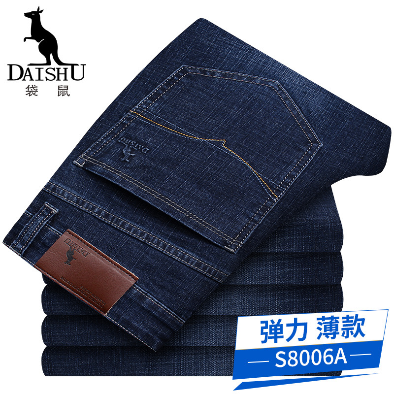 2019 Spring And Summer-Daishu Thin MEN'S Jeans Straight-Leg Trousers Business Casual Loose-Fit Elasticity Jeans Men's