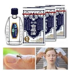 3 flasche Hoe Hin Weiße Blume Analgetische Medizinisches Öl für schmerzen relief größe 20 ML