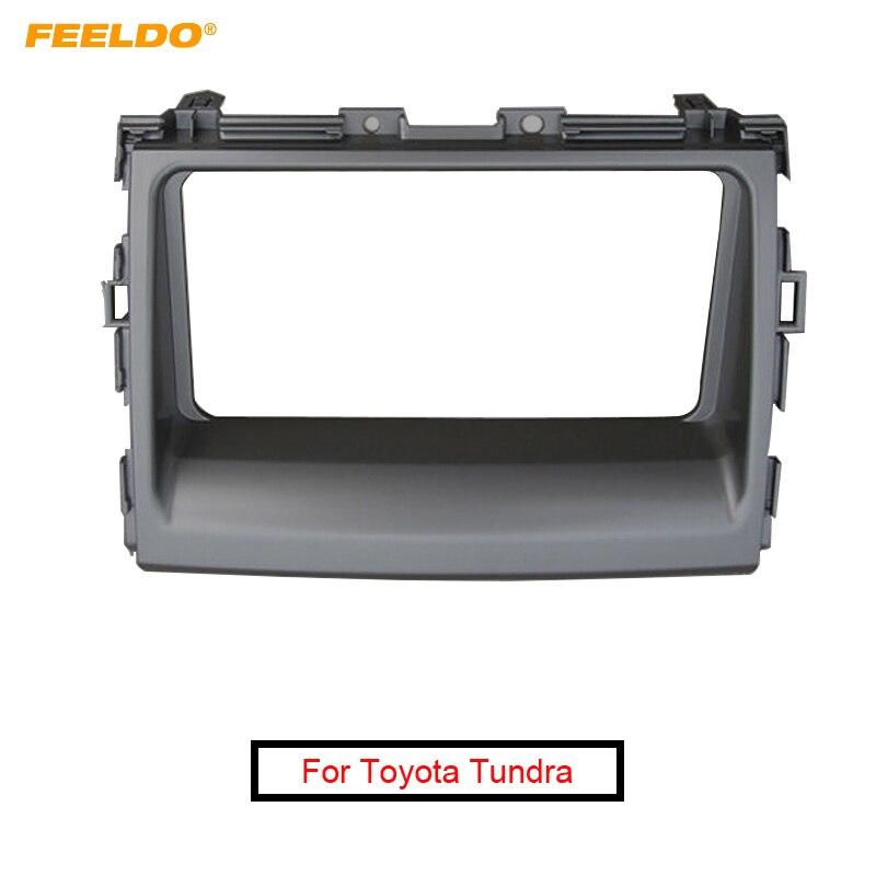 Otomobiller ve Motosikletler'ten Sargılar'de FEELDO Araba Takma 2Din CD/DVD Paneli Fasya Çerçeve Toyota Tundra 2014 + Ses Dash Facia Trim kurulum seti title=