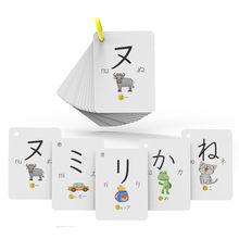 Livro de cartão de aprendizagem do livro de cartão dos brinquedos do ensino da educação do flash do bolso para a criança língua japonesa hiragana katakana syllabary gojūon