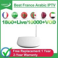 Suscripción IPTV Francia árabe Q1304 Android 8 1 Dispositivo de TV inteligente RK3229 con 1 año de cuenta QHDTV Iptv Marruecos Bélgica Países Bajos Decodificadores     -
