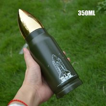 цена на Comrades Club Military Missile Cup Stainless Steel Vacuum Cannon Mug Cup Office Water Cup Gift Cup Drop shipping