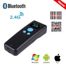 Portable barcode qr 1d 2d code scanner laser bluetooth mini scanner portatil bar code reader pocket wireless scaner android iSO gm65 s 1d qr 2d bar code scanner qr code reader mod code scanner barcode reader qr code module