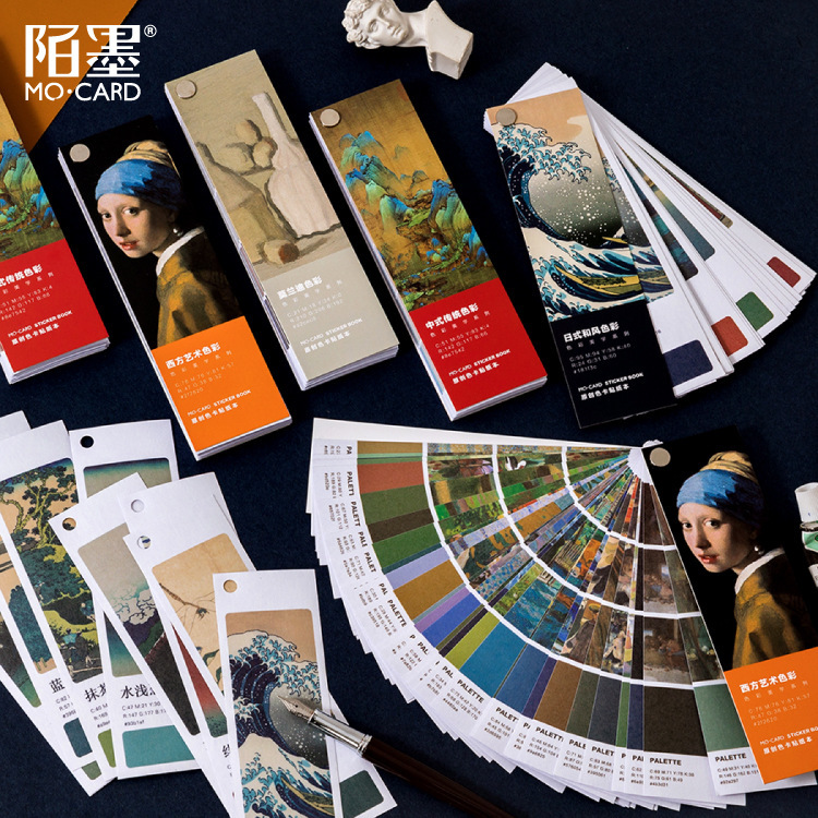 40 pièces couleur esthétique série autocollants décoratifs Scrapbooking bâton étiquette journal Album papeterie Morandi Art peinture autocollants