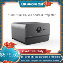 Changhong C300 DLP 1080P Projektor Full HD 800 ANSI Mit Android Wifi Home Cinema Unterstützung 3D 4K TV smart Telefon Projektor Beamer