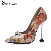 Купить с кэшбэком Haoshen&Girl New Women Bridal Wedding Shoes Women Rhinestone Crystal Shallow Woman Pumps Stiletto High Heel Shoes Big Size 34-48