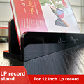 LEORY 1 шт. долгоиграющая запись Стенд ABS дисплей полка дизайн анти-осень стабильный для LP виниловая запись проигрыватель Дикс Новый