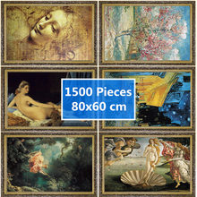 New Jigsaw Puzzles 1500 Pieces 60x80 cm Puzzles For Adult Children's Educational Holiday Puzzle Parent-child Toy Educational Toy