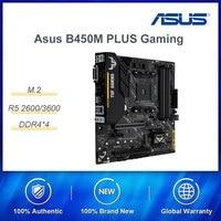 ASUS B450 PLUS MATX Desktop Gaming Motherboard Supports AMD Ryzen 2600 /3600 Maximun Support 64G DDR4 RAM/SATA/M.2 SSD Interface