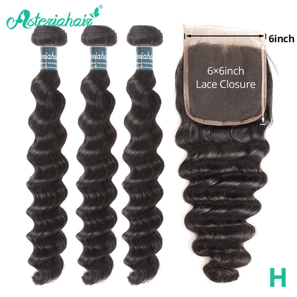 Loose Deep Wave Bundles With 6x6 Closure Brazilian Human Hair 3 Bundles With Closure Free Part Remy Hair Extension Asteria Hair