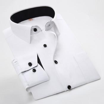 Men's shirt spring new men's long-sleeved slim shirt men's fashion casual shirt men's business formal professional shirt