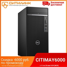 Системный блок DELL Optiplex 7080 Intel Core i7 10700, 16 Гб, 512Гб SSD, Radeon RX 640, 7080-2140