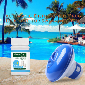 100Pcs/Bottle Pool Cleaning Effervescent Chlorine Tablets Cage Disinfectant Swimming Pool Clarifier Multifunctional Cleaner 50 pieces of swimming pool instant disinfection tablets chlorine dioxide effervescent tablets disinfectant chlorine disinfectant